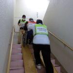 階段スロープでの移動