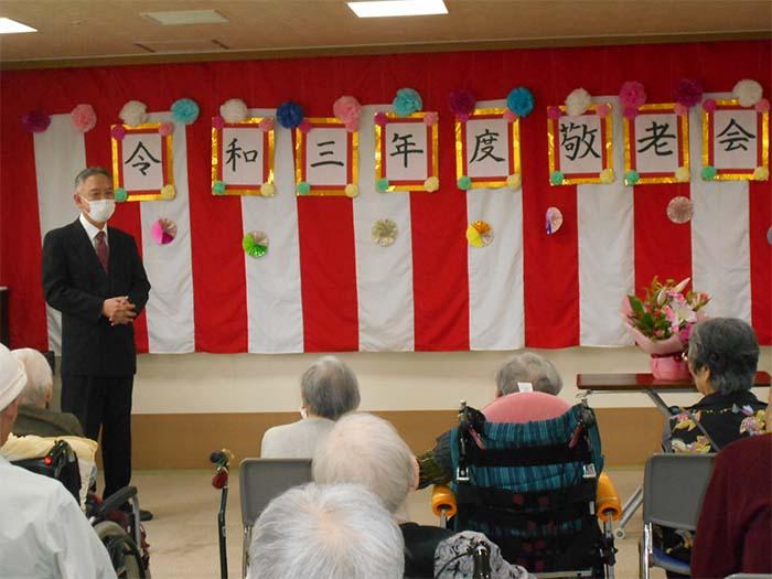 敬老会を開催しました。